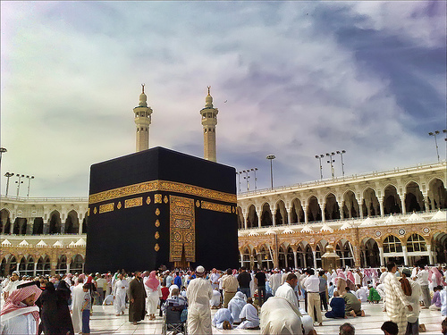 Why do Muslims perform Hajj? What is the ultimate goal of Hajj? How should Muslims attain the blessings of Hajj? What are the spiritual benefits of Hajj?