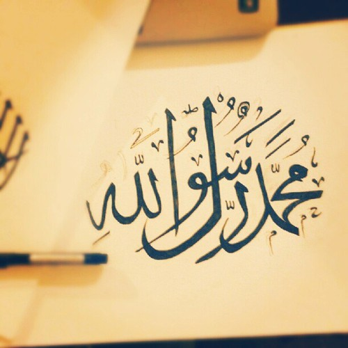 Prophet Muhammad's MiraclesA