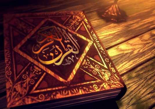 Adding to its all unique characters, many distinct prophecies foretold in the Qur'an were already fulfilled, what clearly demonstrates the divine nature of the Book of God…