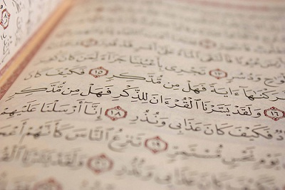 Learn the Qur'an in Arabic, Get Rewarded: How?