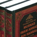 What is a Hadith?