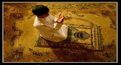 What is Qunut? How should you make du`aa' in Witr Prayer?
