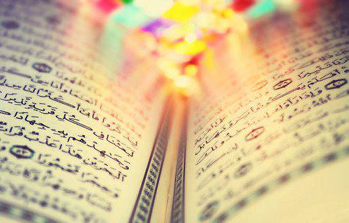 Listen attentively to Dr. Tariq Ramadan here…