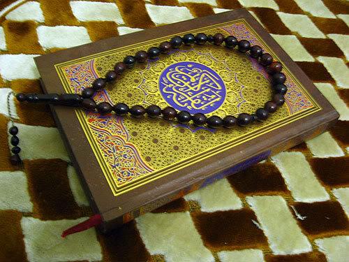 Ramadan's Chronicles: Day 3