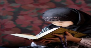 What are the etiquettes of dealings in Islam?