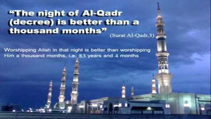 Last Ten Days of Ramadan & Zakat al-Fitr