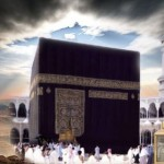 The Rituals of Hajj