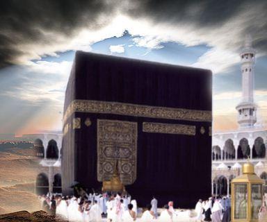 kabah_Makkah