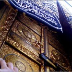 Hajj: Its Meaning and Position from the Qur'an