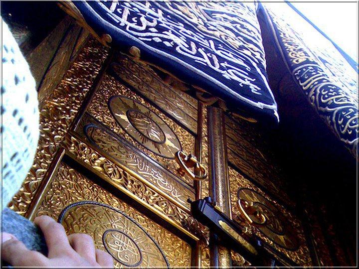 ka`bah_Makkah