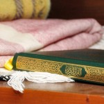 Quran_prayer mat