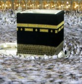 For an Accepted Hajj and Lasting Blessings