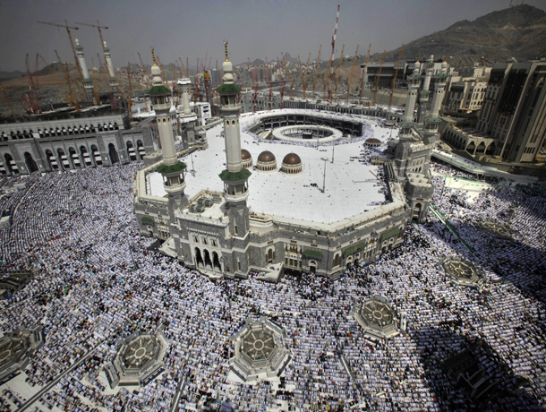 haj information The official website of the ministry of hajj and umrah, everything you want to know about hajj and umrah from inside and outside saudi arabia.
