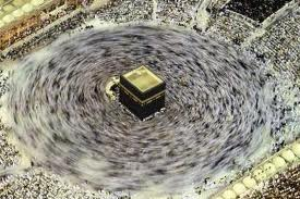 He left everything behind to accompany Him alone, focus on Him, feel His presence in such a sacred sanctuary. So how does it feel? What gates are open wide for them? How does hajj ennoble one's nature?