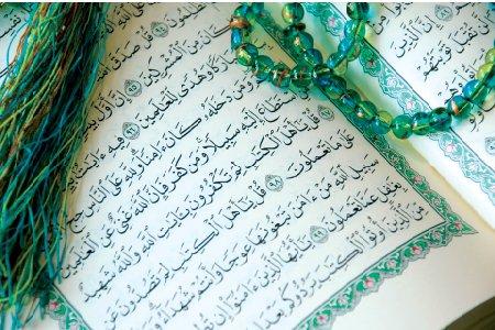 Surat Al-Hajj 22_Quran