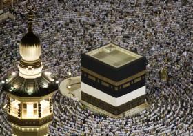 Ka`bah-Makkah