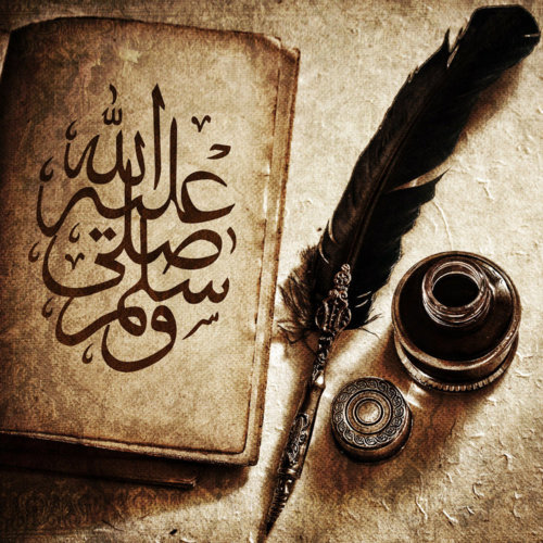 Muhammad's past, His Educator reminds him, is a school from which he must draw useful, practical, and concrete knowledge and benefit…