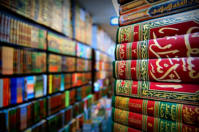 books of fiqh