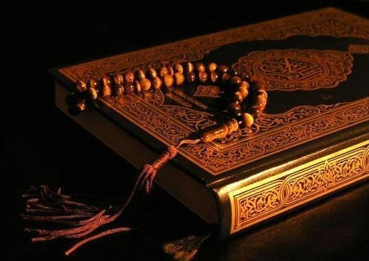 Who are the People of the Book? What does the Qur'an say about them? Does Islam regard them as an enemy? How should a Muslim treat them?