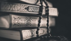 The Qur'an: A Message for All & for Each One in Particular
