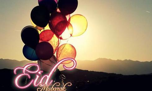 first eid