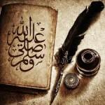 Prophète Muhammad, que la paix soit sur vous