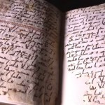 what do you know about the Qur'an