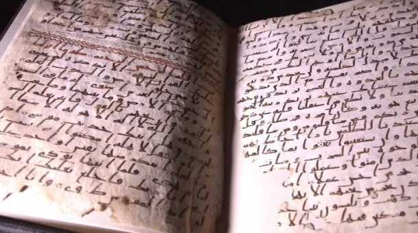 What Do You Know about the Qur'an?