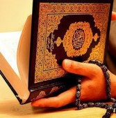 Practical Steps to Memorize the Qur'an