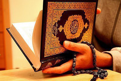 Why should we strive to memorize the Qur'an in the first place, and where then should we begin?