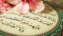 The Qur'an: To Start from the Beginning