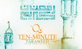 Ten-Minute Taraweeh (Series)