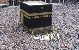 Watch Taraweeh Prayer Live From Mecca