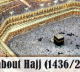 All About Hajj (1436/2015)