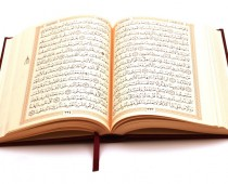 Moderation in the Light of the Qur'an