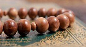 How Did the Prophet Prepare for Ramadan?