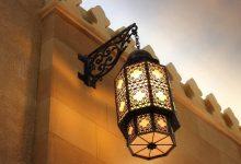 New Muslims & Ramadan's Last Precious Ten Days