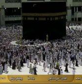 Taraweeh Prayer Live from Makkah