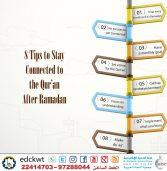 8 Tips to Stay Connected to the Qur'an after Ramadan (Infographic)