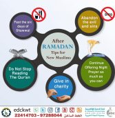 After Ramadan Tips for New Muslims (Infographic)