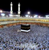 All About Hajj (1437/2016)