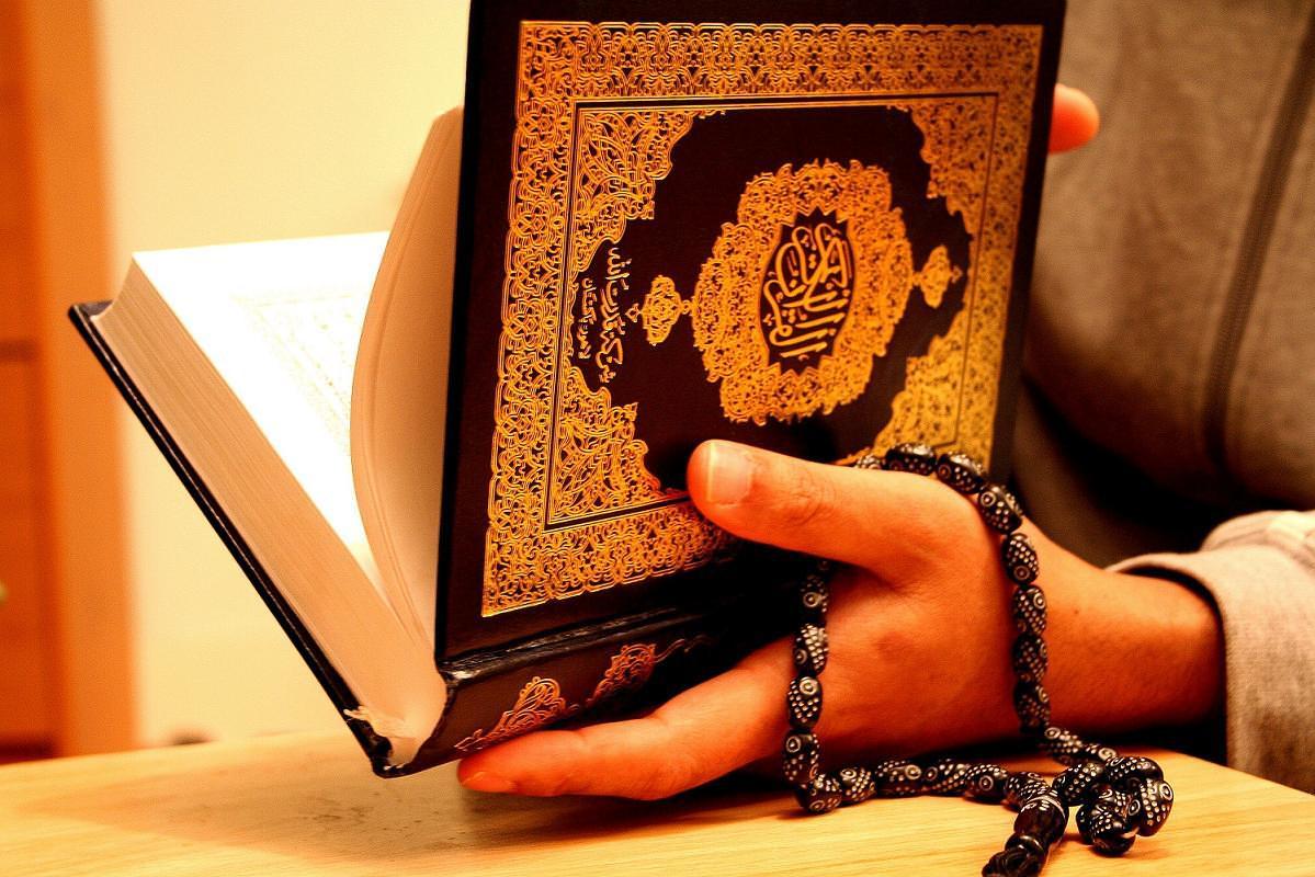 Qur'an identity