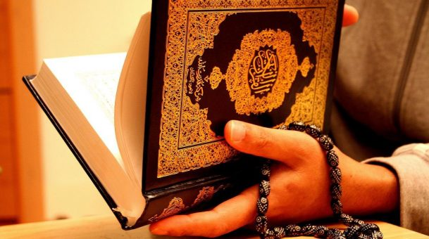 The Qur'an and Our True Identity as Muslims