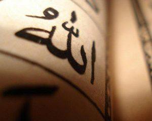 Allah God