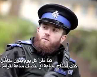 British Police Officer Daniel Binichi