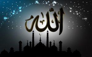 God Allah