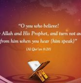 Is There Any Qur'anic Evidence the Hadith is a Valid Part of Islam?