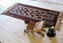 Ramadan in the Prophetic Sunnah