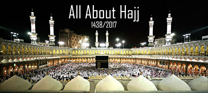 All About Hajj (1438/2017)