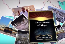 The 5 Places of Miqat